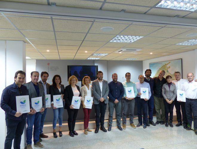 Marina Ibiza galardón EMAS compromiso medioambiental